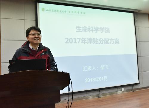 永利皇宫最新官方网站 2